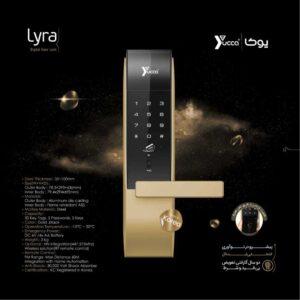 دستگیره دیجیتال لیرا از برند یوکا