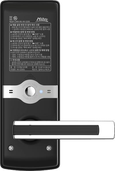 قفل دیجیتال لمسی Milre مدل MI-5200