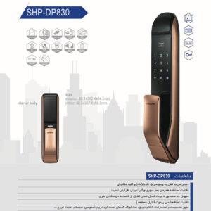قفل دیجیتال سامسونگ dp830